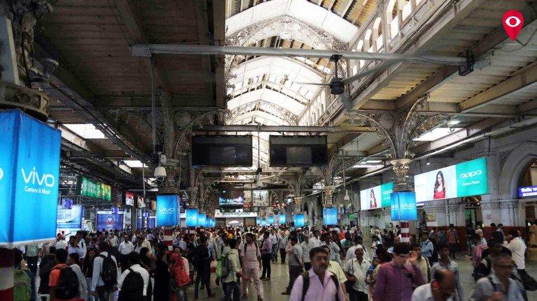Central Railways install four HVLS fans
