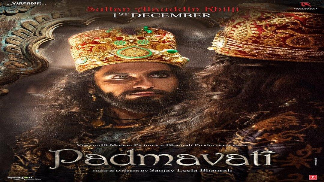 सामने आया रणवीर सिंह का 'अलाउद्दीन खिलजी' लुक !