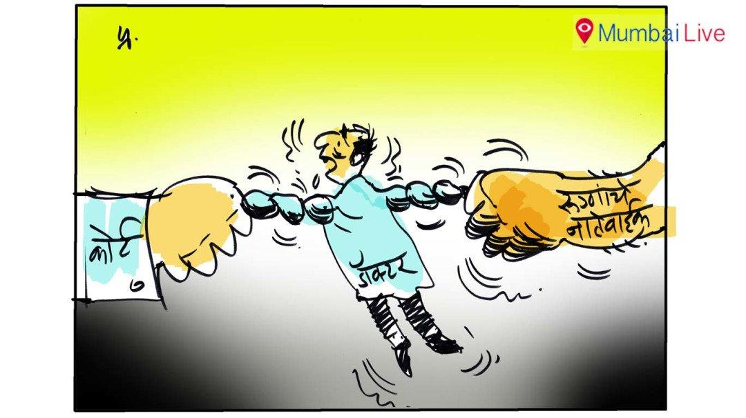 Sketch of doctors strike