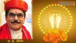 Significance of Bhaidooj
