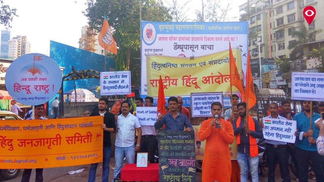 हिंदू संगठनों ने किया आतंकवाद के खिलाफ आंदोलन