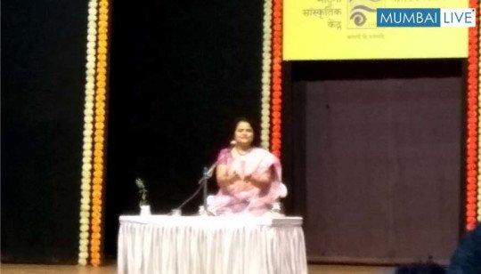 Inauguration of 'Adhyatmaranga'