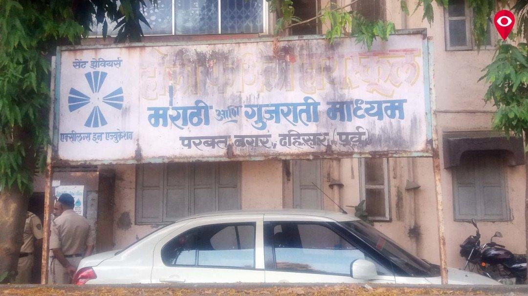 दहिसर में मराठी स्कूल बंद, अध्यापकों में नाराजगी