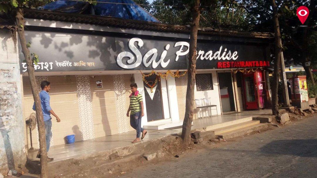 Dahisar police raid illegal bar