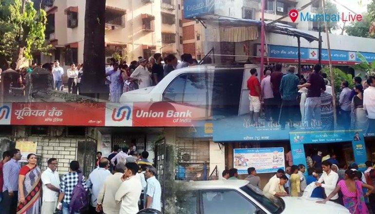बैंको पर लगी लोगो की भीड़