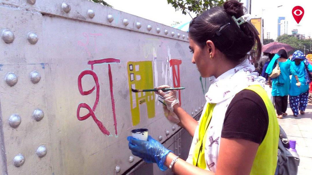 Wall art initiated by Piramal Foundation on Tilak bridge