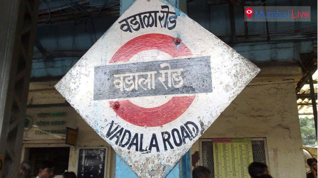 Wadala GRP encounters dead body in a train