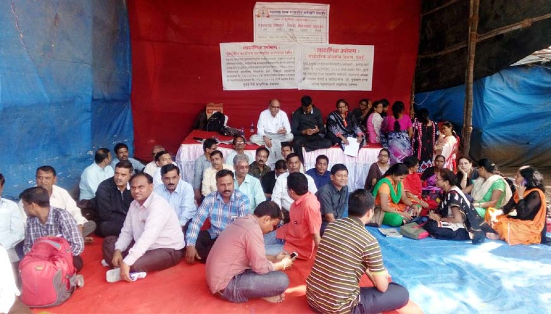 PWD on hunger strike