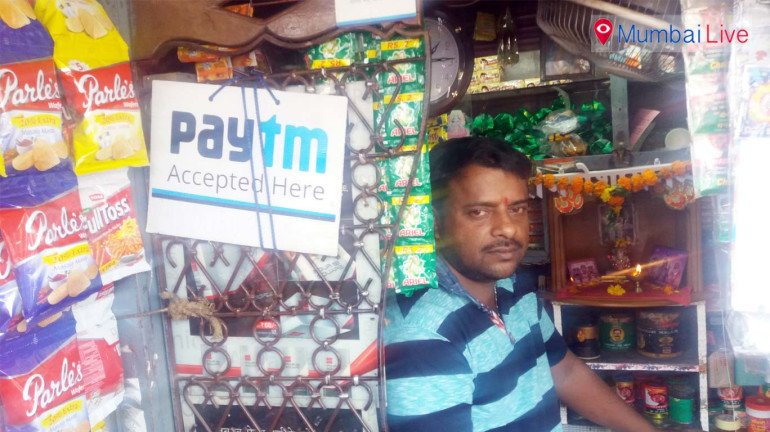 Panwala and Chai Wala goes digital