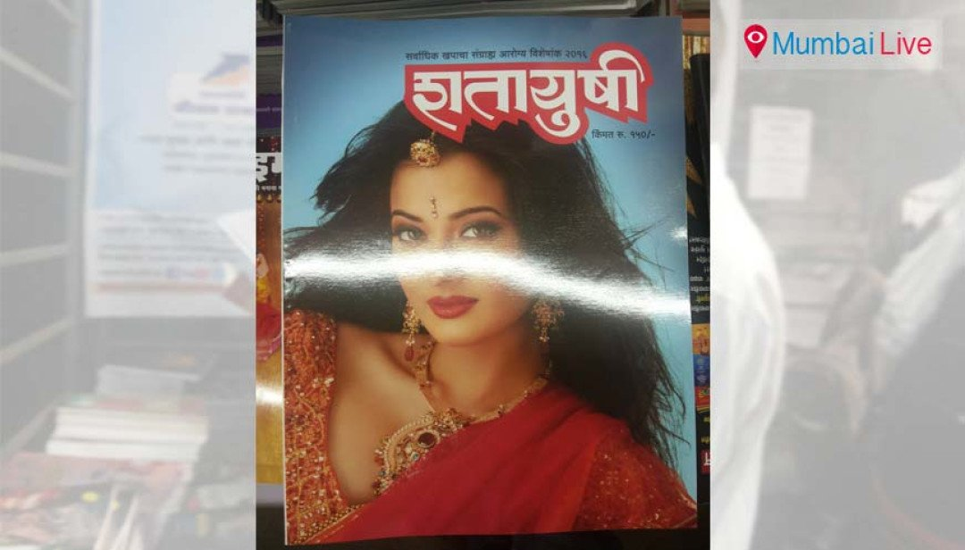 Diwali special magazines record higher sales