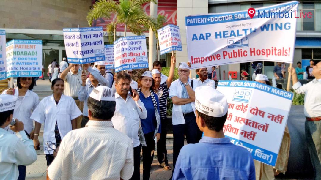 डॉक्टर, मरीजो का सरकार के खिलाफ विरोध प्रदर्शन