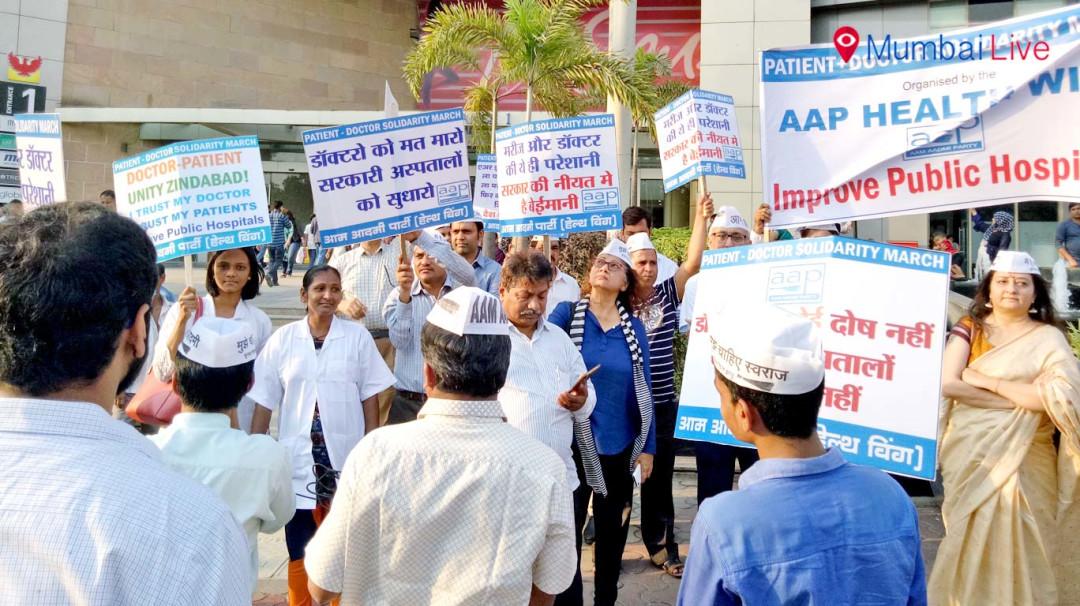 रुग्ण, डॉक्टरांचे सरकारविरोधात आंदोलन