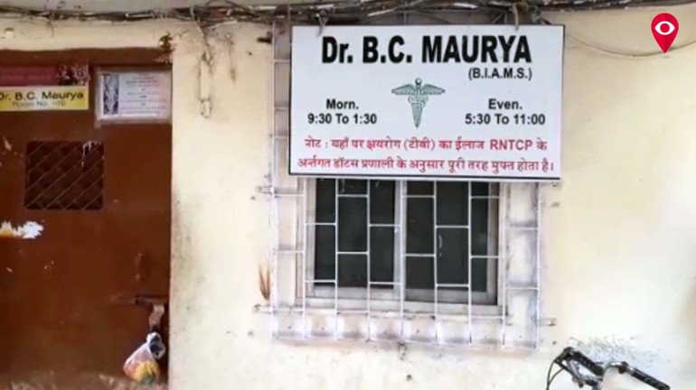 Two fake doctors arrested from Malwani