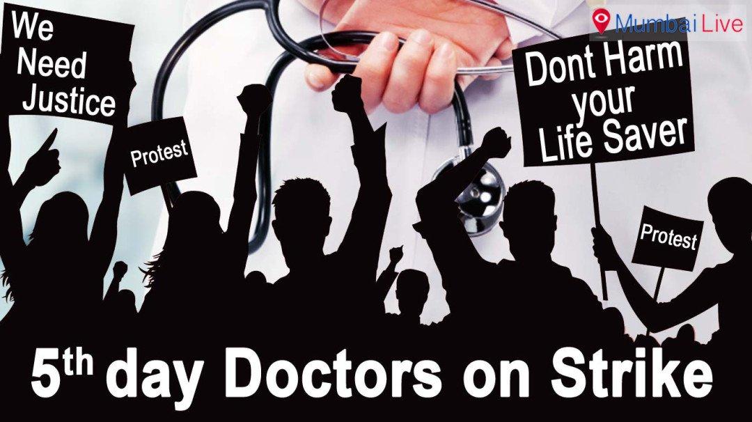 संप मागे घेण्याचे हायकोर्टाचे डॉक्टर्सना आदेश