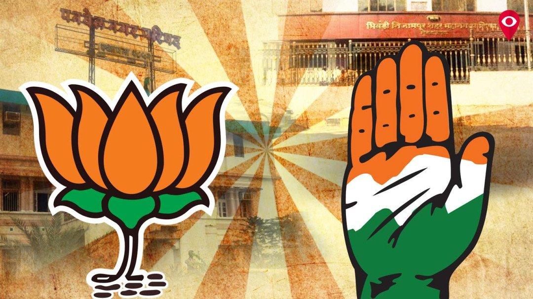 महाराष्ट्र निकाय चुनाव: पनवेल में बीजेपी को भारी बहुमत, भिवंडी में कांग्रेस जीती