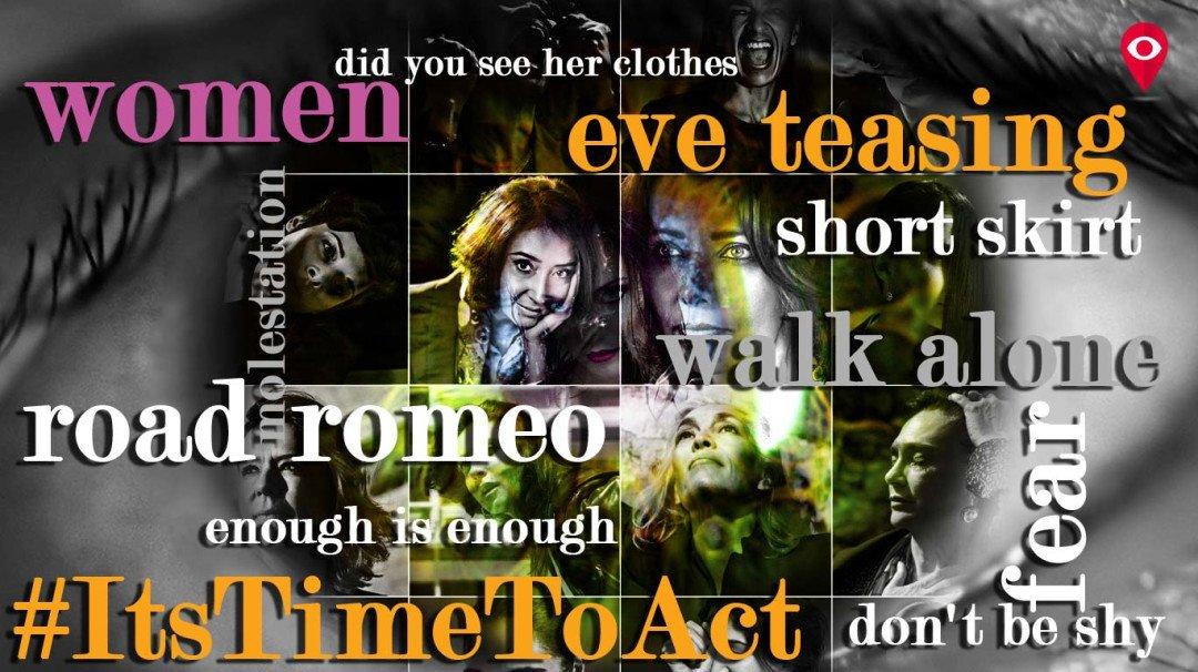 नजरेनेही होतो बलात्कार !