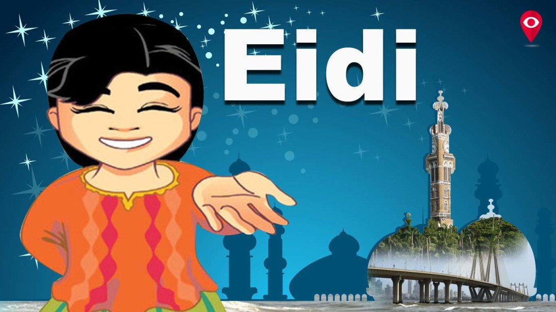 Six 'Eidis' that gave Mumbaikars cause to rejoice