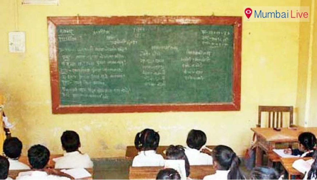Illegal appointment in BMC schools