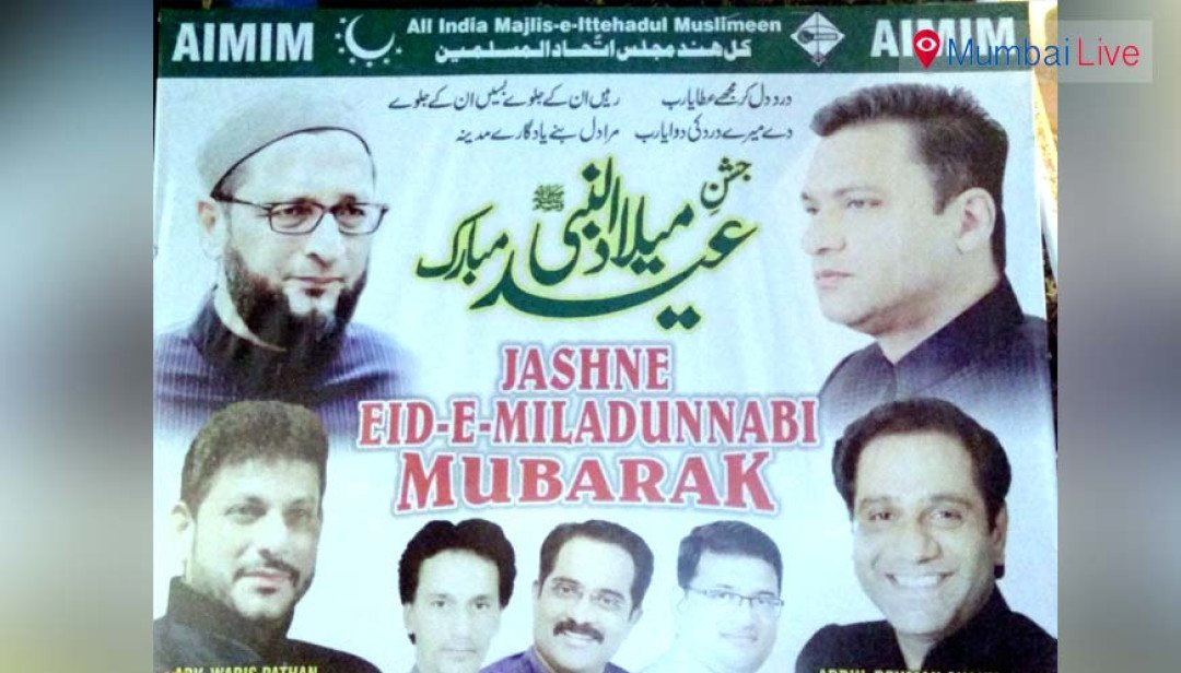 Banner war on Eid-e-Milad
