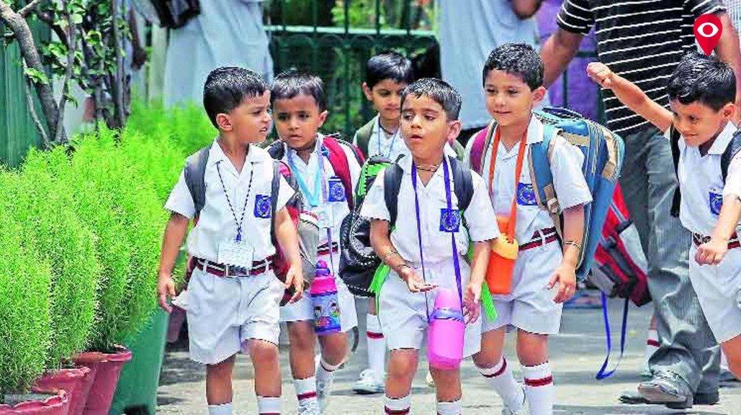 शिक्षा विभाग ने जारी की 318 फर्जी स्कूलों की लिस्ट