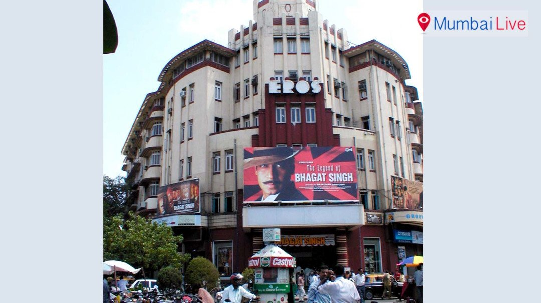 Eros theatre to stay locked, offices de-sealed