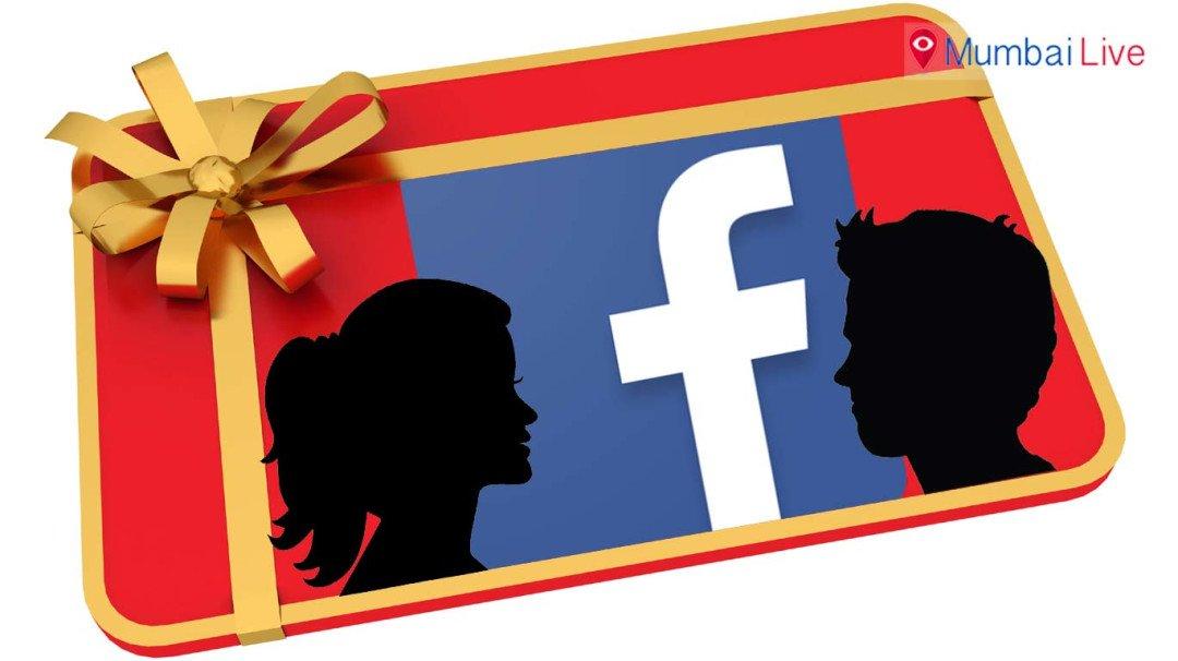 फेसबुक पर फिर धोखाधड़ी...