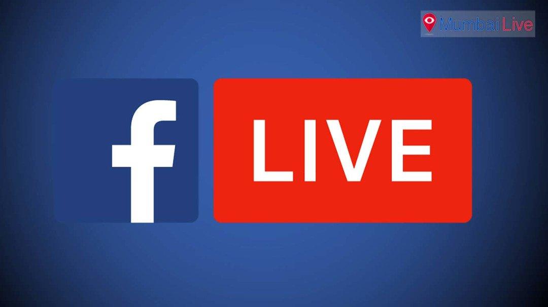 फेसबुक का ये नया फिचर आप के है बड़े काम का