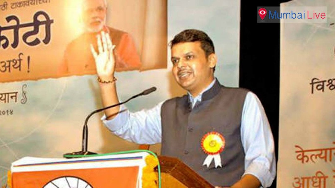 We will bring the change - Devendra Fadnavis