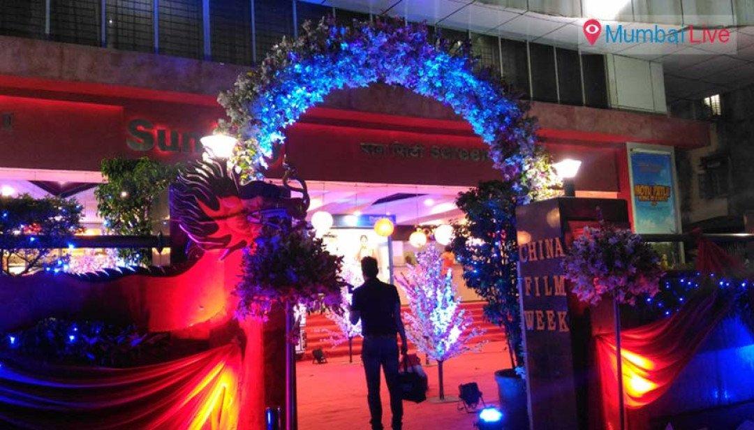 एनसीपीए में चाइना फिल्म फेस्टिवल