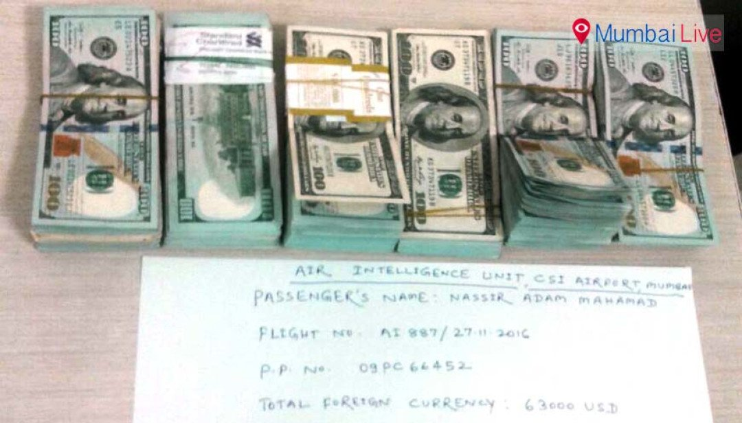 AIU seizes foreign currency at airport