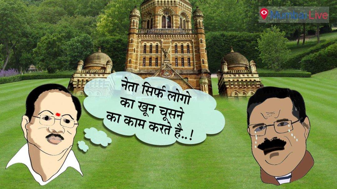 Gopal Shetty takes BJP corporator to task