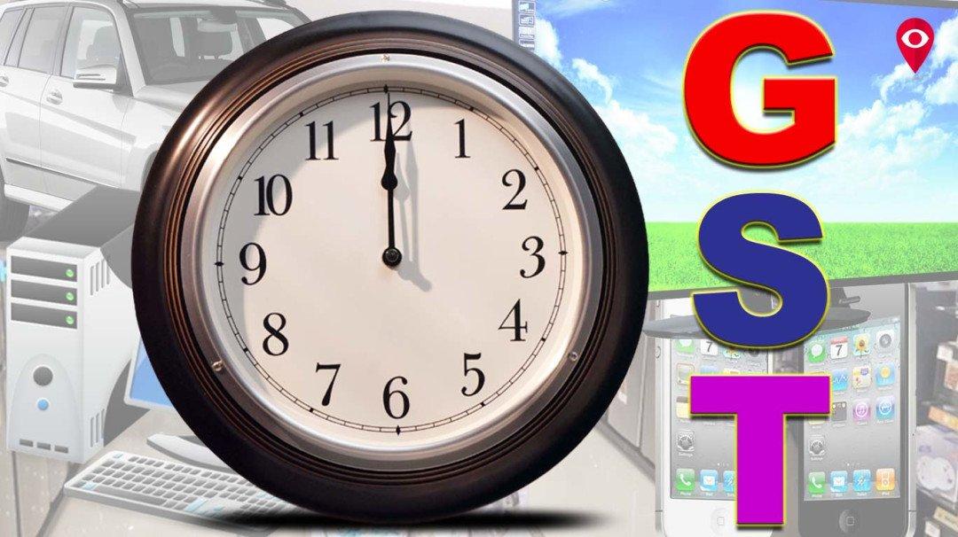 रात्री 12 वाजल्यानंतर तुमचं आयुष्य बदलणार आहे!