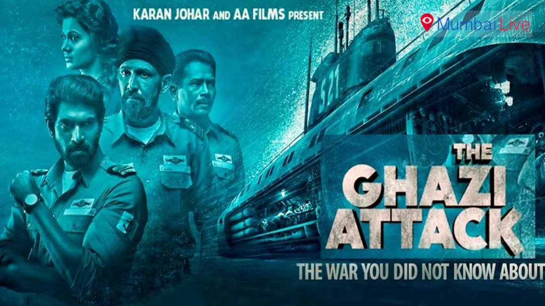 The Ghazi Attack impresses