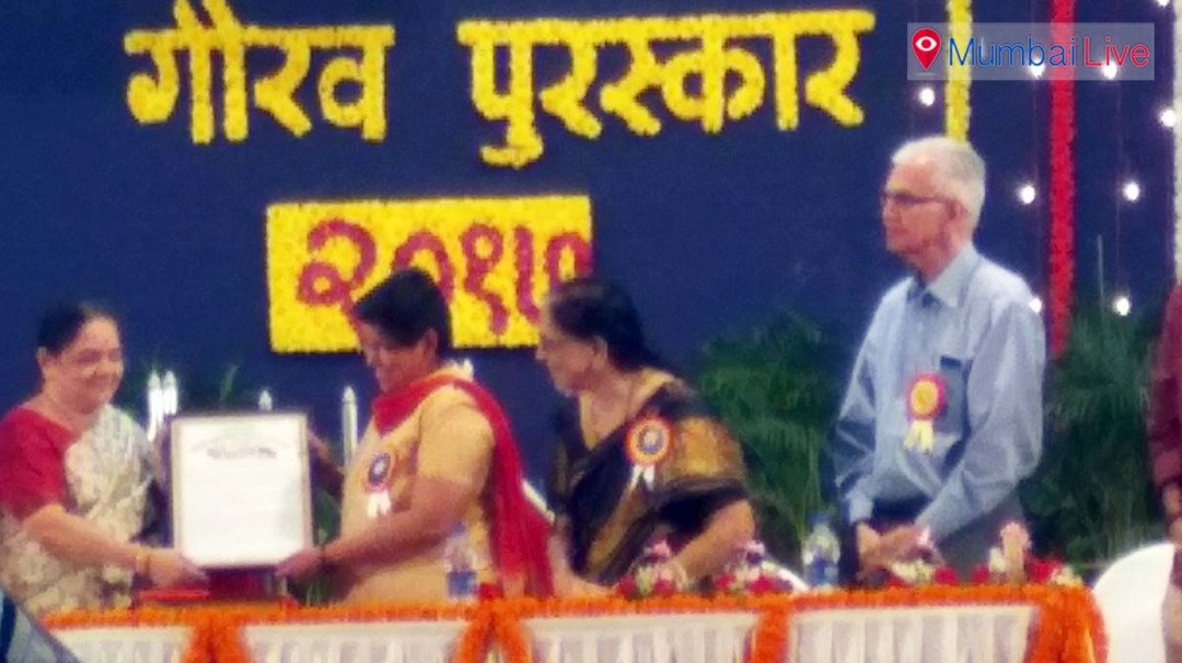 Vanita Samaj awards ceremony