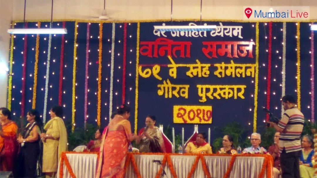Vanita Samaj awards ceremony