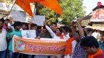 घाटकोपर में पाकिस्तान के खिलाफ प्रदर्शन