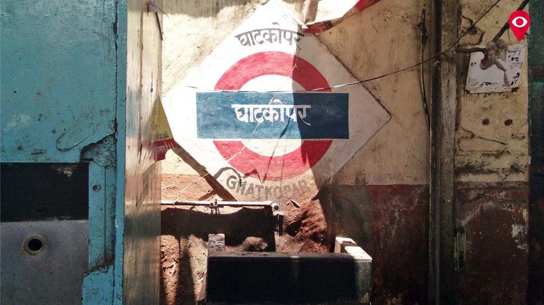 घाटकोपर स्टेशन का प्याऊ दुर्दशा का शिकार