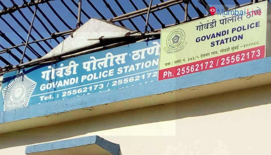 Police arrest molester