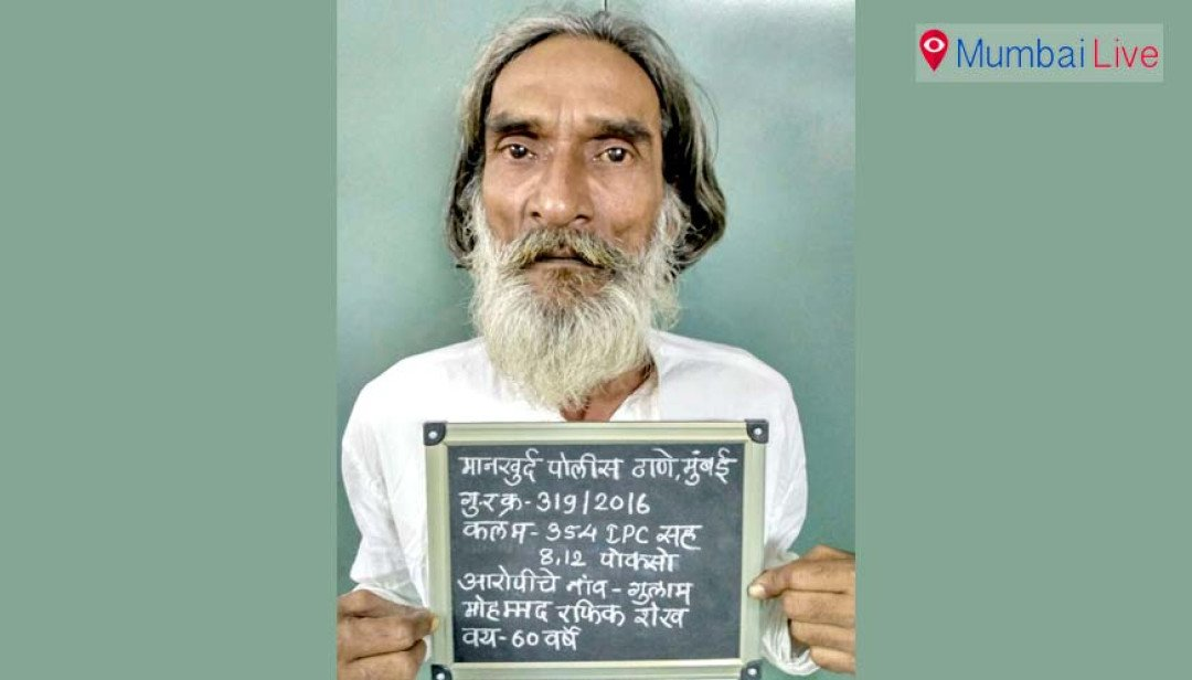 Mankhurd police nab elderly child molester