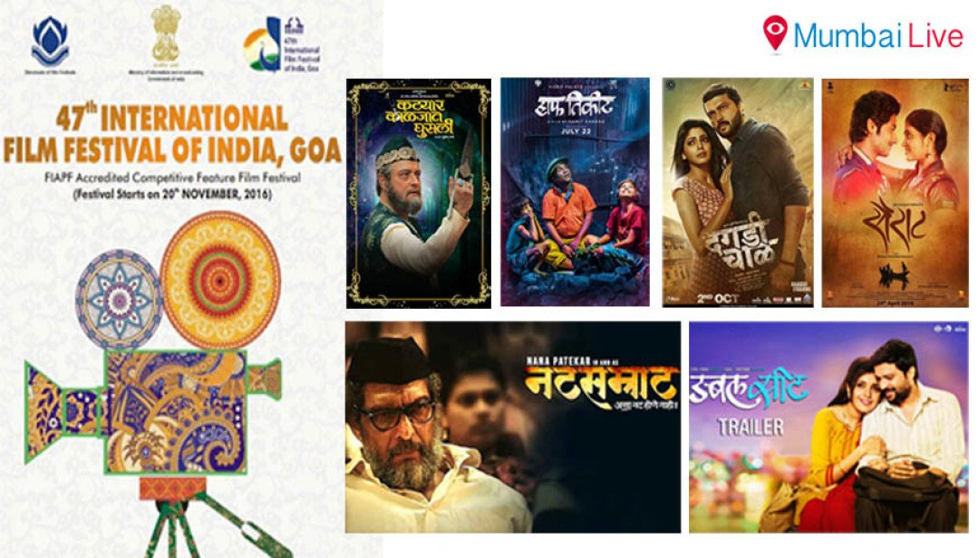 10 Marathi films make it to 47th Intl Film Festival