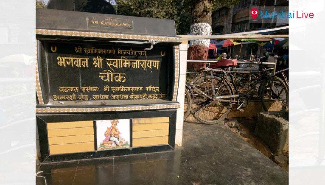 Encroachment at Swami Narayan square