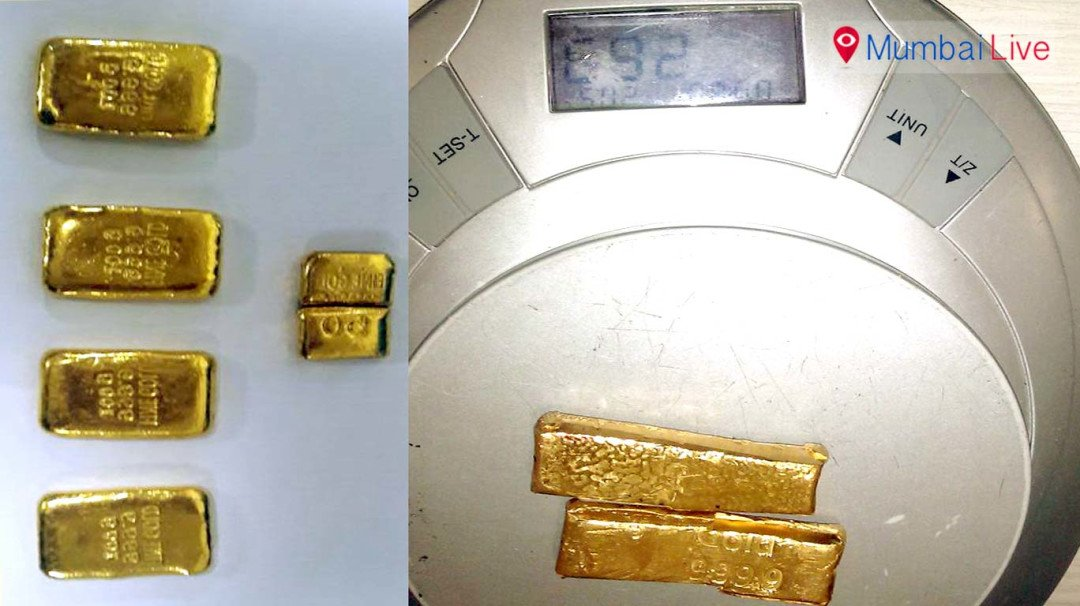 Gold seized at airport, 3 including 2 women held