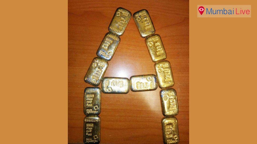 तळपायाला चिकटवून सोन्याची तस्करी