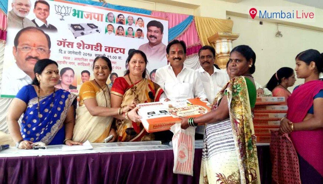 Gopal Shetty distributes gas stoves