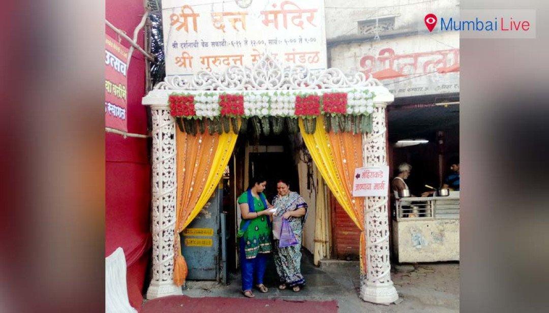 Devotees celebrate Dattatreya Anniversary