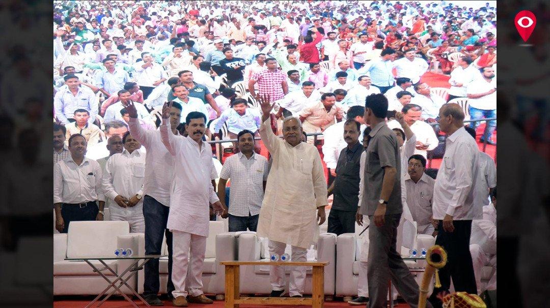 गोरेगावात महाराष्ट्र जनता दलाचे संमेलन