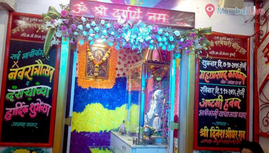 Devotees swarm at Durgadevi Parmeshwari Temple