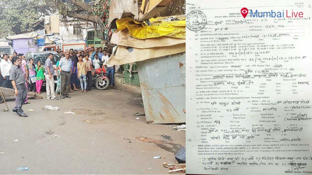 BMC staff manhandled, 4 booked
