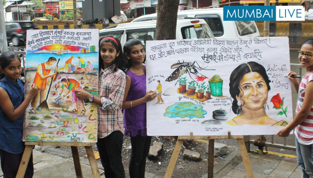 चित्रों से जागरुकता अभियान ।
