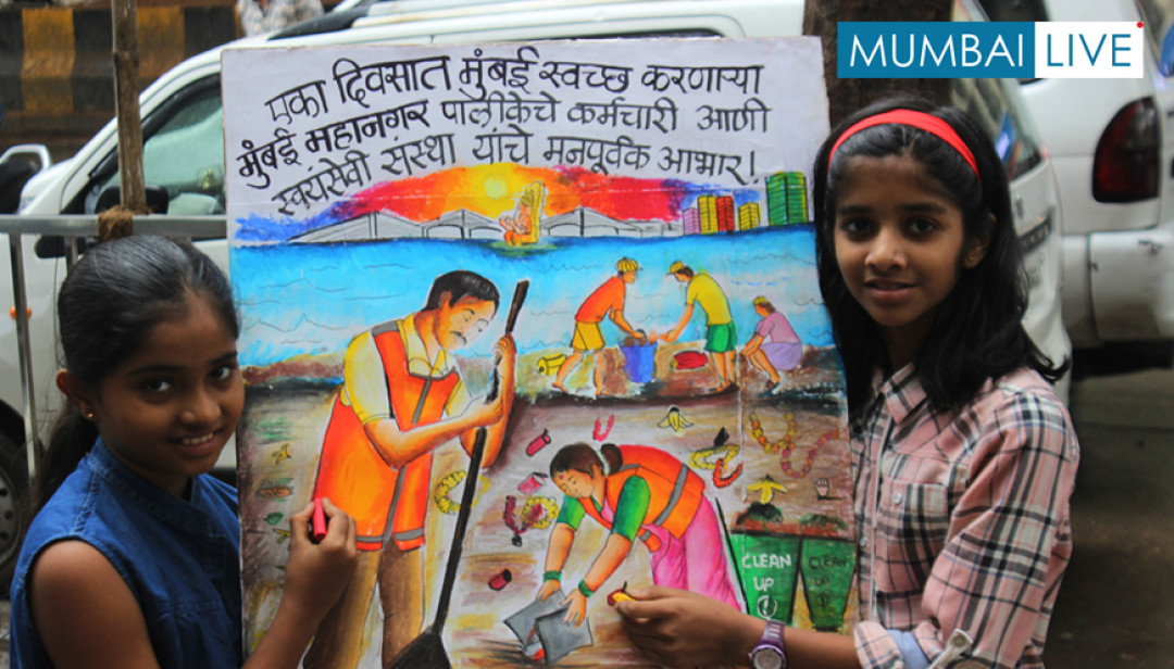 Dengue Awareness through Paintings